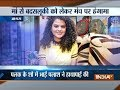 Agra: Singer Palak Muchhal shouts on stage after organisers misbehave with mother