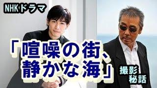 NHKの朝ドラ「あさが来た」の五代友厚役でブレイクし、「ダメな私に恋し...