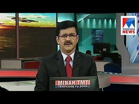 സന്ധ്യാ വാർത്ത | 6 P M News | News Anchor Pramod Raman | September 19, 2017 | Manorama News