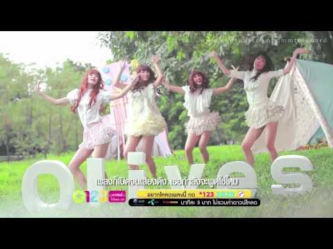 ไม่ได้ยิน - Olives Official MV [HD]