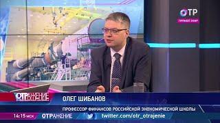 видео Федеральные целевые программы России