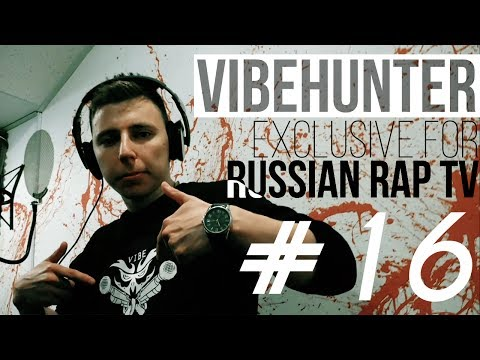 VIBEHUNTER - LIVE GRIME [Exclusive For Russian Rap TV #16] #russianraptv