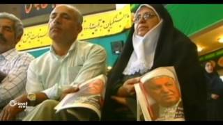 تداعيات موت رفسنجاني على نظام الملالي الإيراني