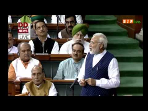 PM Shri Narendra Modi's speech in Lok Sabha on the 75th anniversary of the Quit India movement