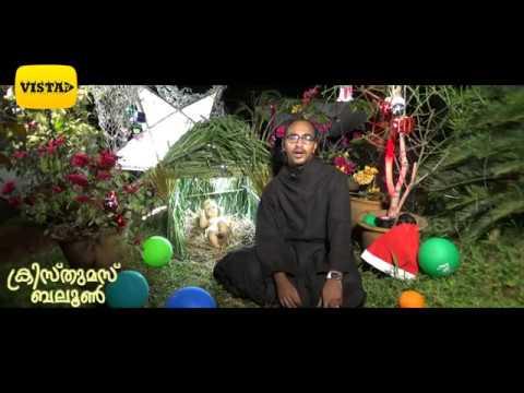 christmas baloon vic 16