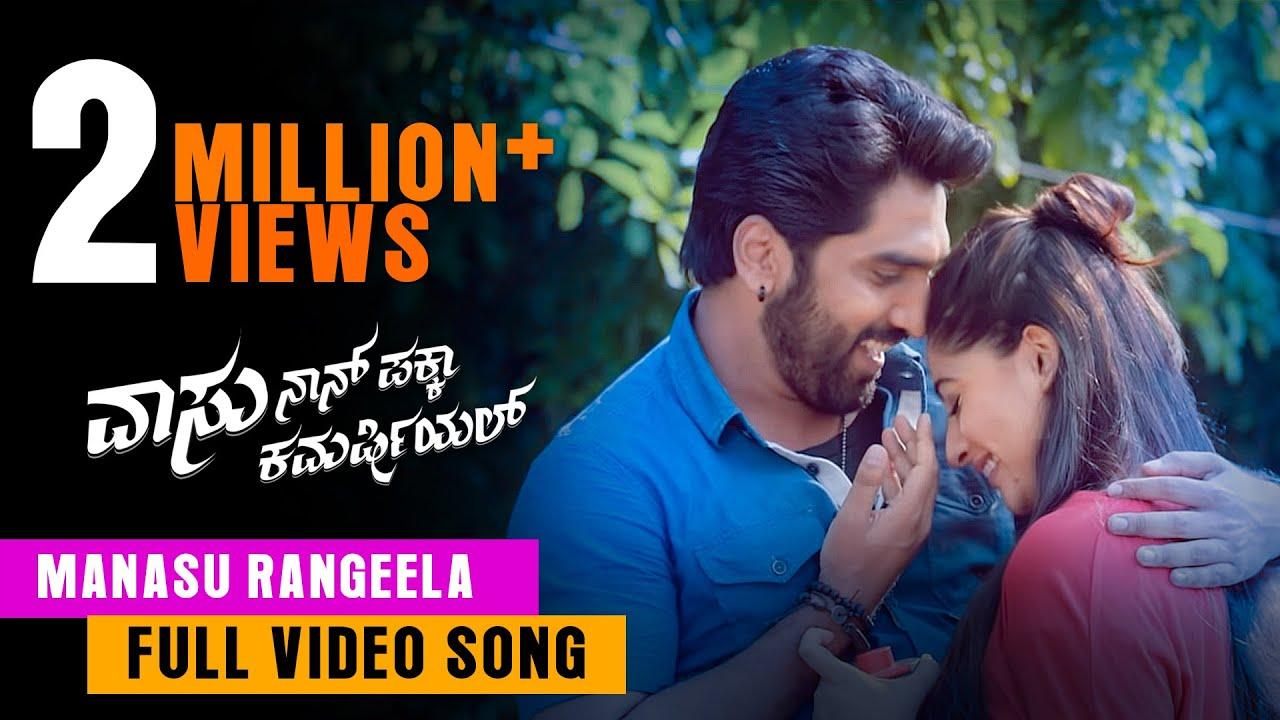 Download Vaasu Naan Pakka Commercial - Manasu Rangeela Hd Video song  Anish tejeshwar   Nishvika naidu