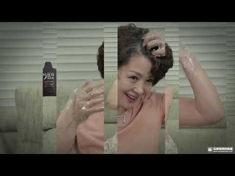 [IMPORT KOREA] JAYEOMMI shampoo type 5 MIN hair color