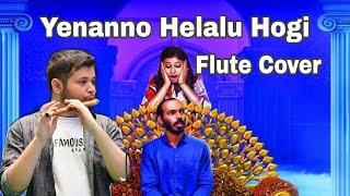 yenanno-helalu-hogi-flute-cover-instrumental-gubbi-mele-brahmastra