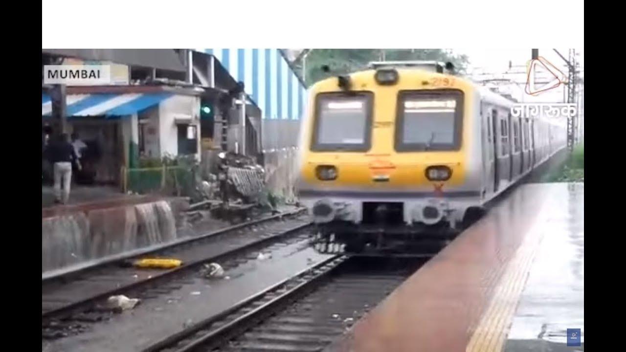 मुंबई में जबरदस्त बारिश से जनजीवन पर असर पड़ा