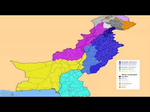 Language In Pakistan: How Many Languages A Typical Pakistani Speaks And Why