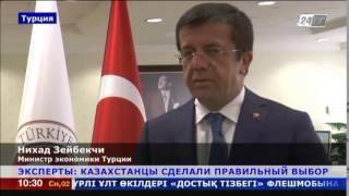 Мы всегда готовы поддержать братское государство – министр экономики Турции