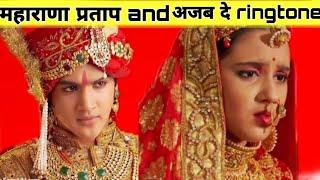 New maharana pratap and ajab de ringtone 2019 ( महाराणा प्रताप ओर अजब दे की  heart touching ringtone