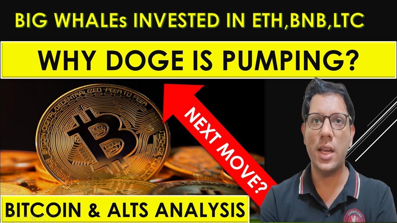 next coin exchange