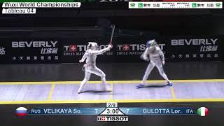Wuxi 2018 Fencing World Championships ws t04 ITA vs RUS