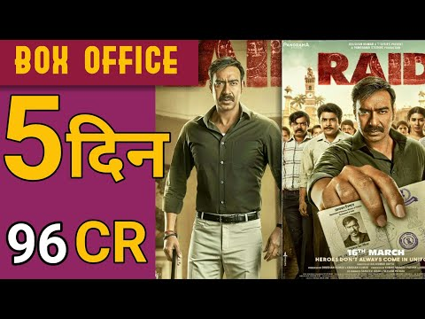Raid 5th Day Box Office Collection|Raid Breaking Box Office Collection|Ajay Devgan|raid ajay devgan
