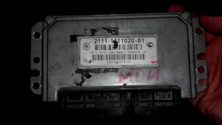 Сгорел ЭБУ на Ваз 2114 1.5 16кл. Троит Глохнет Продолжение Истории.