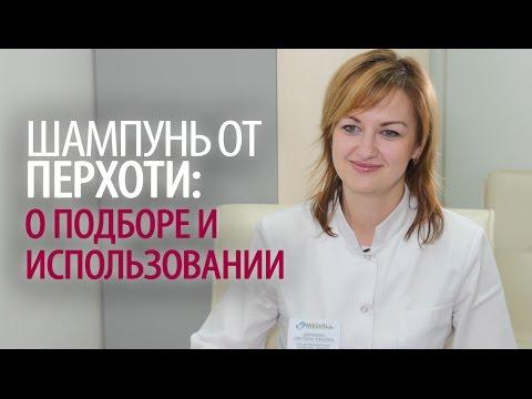 Simrussia: Лечебный комплекс от выпадения волос System4 от