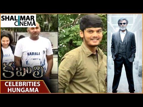 Celebrities Hungama At Prasad IMAX || Hyderabad || Kabali Telugu Movie || Shalimarcinema