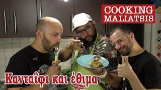 Cooking Maliatsis 37