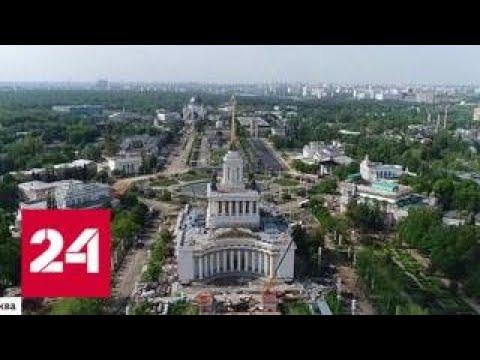 Реставрация ВДНХ вышла на финишную прямую - Россия 24 - Смотреть видео онлайн