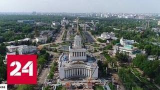 Реставрация ВДНХ вышла на финишную прямую - Россия 24