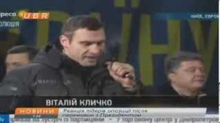 видео Кличко: В следующем году обновим Крещатик
