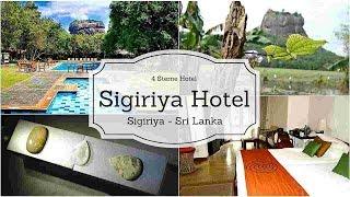 Sigiriya Hotel, Sigiriya, Sri Lanka Rundreise, Gopro4