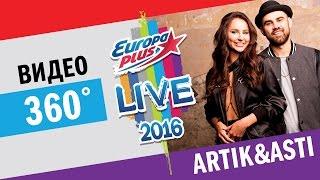 Download ARTIK & ASTI на #EPLive2016! Mp3 and Videos