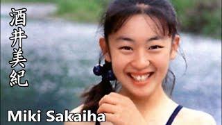 酒井美紀の画像集です。(さかい みき)Miki Sakaihaは,静岡県出身の日...