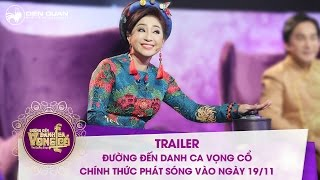 duong den danh ca vong co  chinh thuc phat song vao ngay 1911