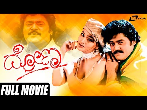 Drona   Jaggesh   Monika Bedi   Kannada Full HD Movie   Comedy Movie