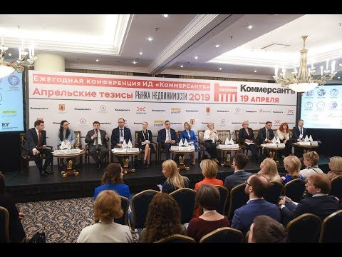 коммерсант банкротство конференция