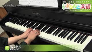 使用した楽譜はコチラ http://www.print-gakufu.com/score/detail/15608...