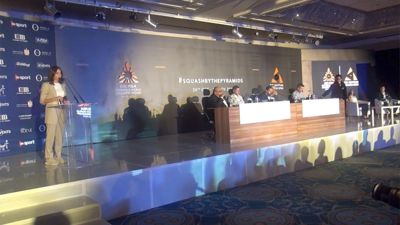 الوطن المصرية:إعلان تفاصيل بطولتي مصر الدولية والعالم للإسكواش