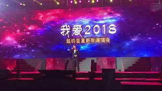 Download Витас в новогоднем гала-концерте CHINA 2018 Mp3 and Videos
