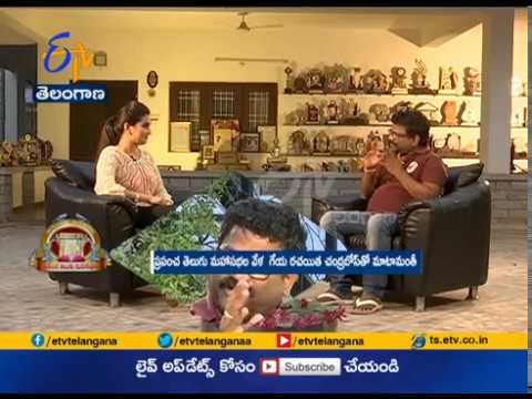An Exclusive Interview with Lyricist Chandrabose | on World Telugu Conference Eve