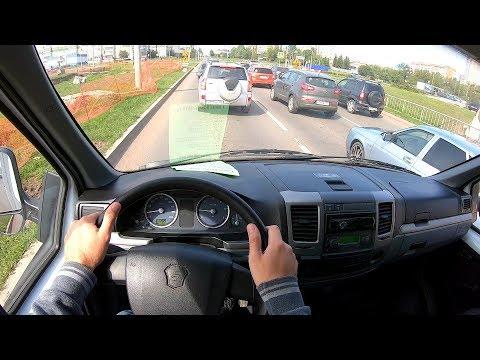 2018 ГАЗель 3302 2.9L (107) POV TEST DRIVE