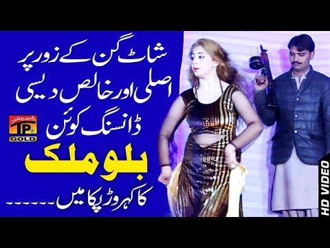 Bhul Bakhshawan Aaiyan - Wajid Ali Baghdadi - Latest Song 2018 - Latest Punjabi And Saraiki