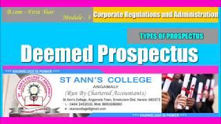 Deemed Prospectus || B.com First Year || Module 3