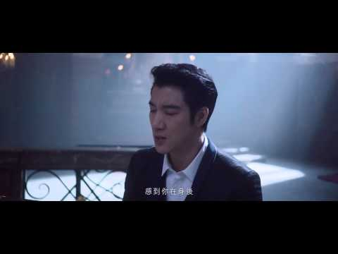 "王力宏 Wang Leehom《你的愛》""Your Love"" Official MV"