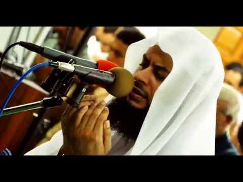 A great prayer in the voice of Sheikh Hatem Farid Al - Hawar l EMOTIONAL DUA