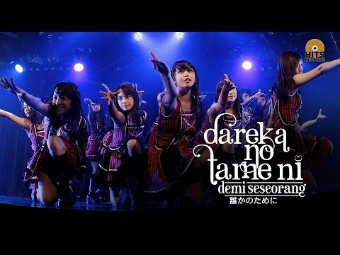 On Sale JKT48 - Dareka no Tame ni (Sneak Peek)