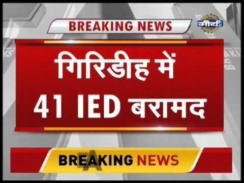 41 IED Bombs Found in Giridih