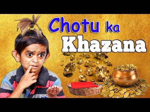 छोटू का खज़ाना | CHOTU KA KHAZANA | Khandesh Hindi Comedy |Chotu Comedy