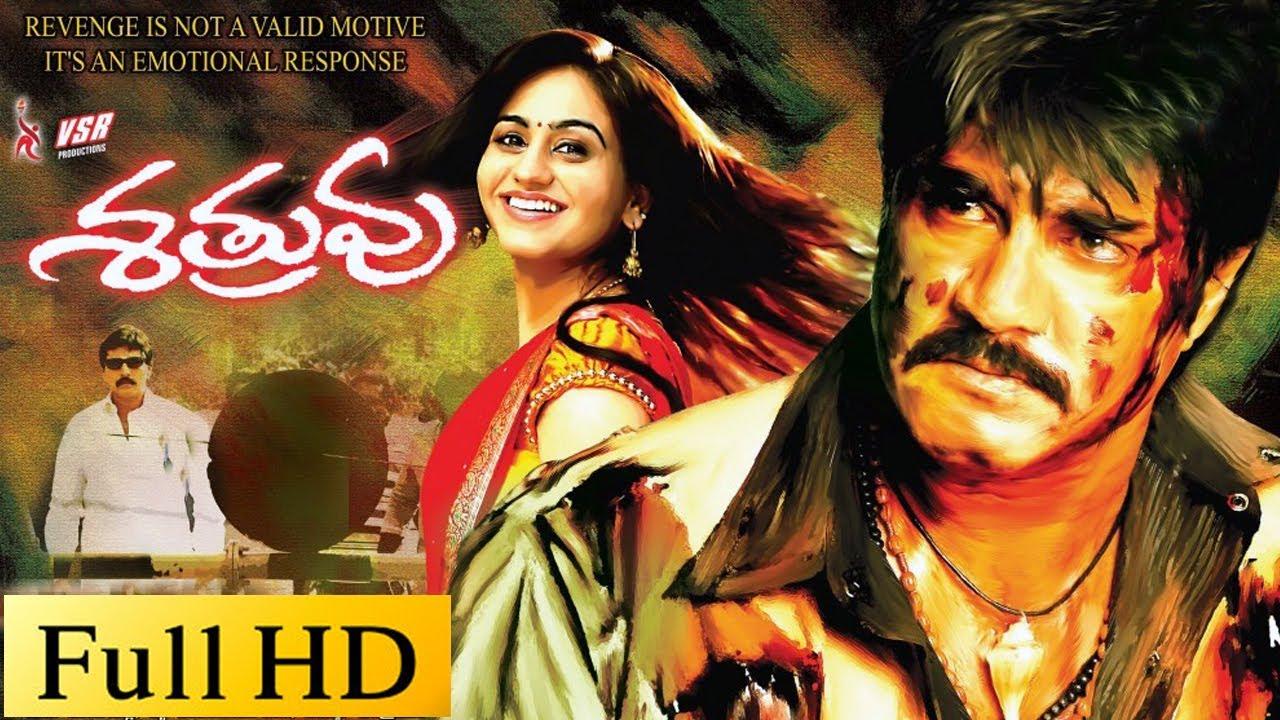 shatruvu full length telugu movie dvd rip youtube