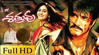 Shatruvu Full Length Telugu Movie || DVD Rip..