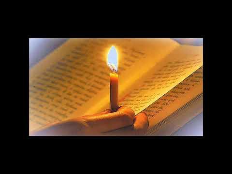 Все Псалмы Царя Давида