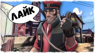 УГАР И ДУЭЛЬ | Team Fortress 2 (TF2)