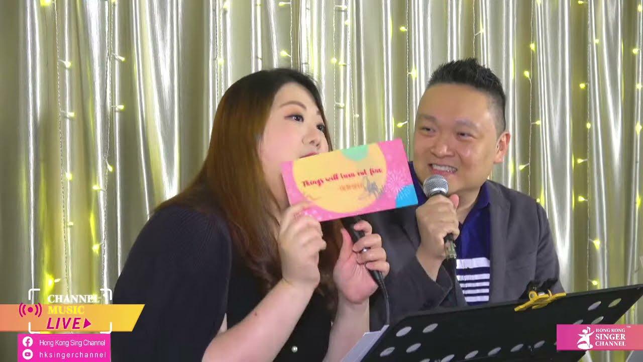 齊唱關心妍成長之歌|CHANNEL MUSIC LIVE