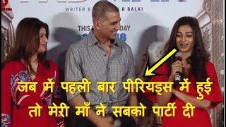 Actress Radhika Apte Talk About Periods At Padman Trailer Launch   Akshay Kumar